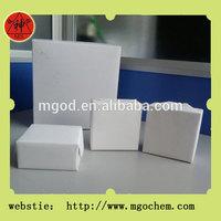 Sports/climbing/gymnastic Chalk Block/Case/box (meishen)