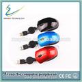 Promocional 3d usb mini mouse óptico/para apple mouse/disfarces minnie mouse