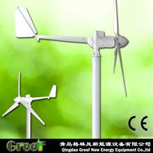 POP! low RPM wind power generator 3kw, 1m/s start wind speed