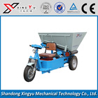 Auto XY-3 cement dump loader side dumper car