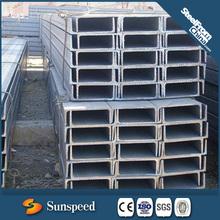 carbon mild structural steel u channel