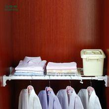 DIY Extendable Garment Rack Adjustable Wardrobe Rack RB-12