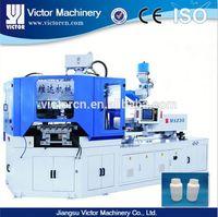 small plastic blow molding machine/pp/pe/hdpe/ldpe