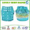wholesale washable reusable baby cloth diaper,skirt diaper,sleepy cloth diaper cover