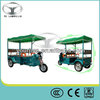 48v 800W electric tricycle for passenger