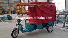 850W/1000W battery rickshaw/electric rickshaw/e rickshaw for passengers
