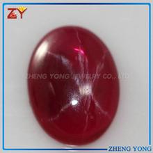Oval Cabochon Precious Gemstones/Star Sapphire Ruby Stone