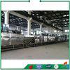 China Fish Herbs Drying Dehydration Machine
