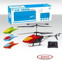 RC Chinook Helicopter 3.5 Channel Infrared RC Helicopter with Gyro R20919