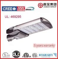 E469295 UL DLC led street light solar DC garden parking lot area high quality IP66 street lighting