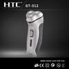 HTC GT-512 12v electric shaver
