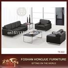 sofa spread TX-922