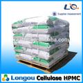 Borra de algodón pulpa para celulosa éter y éter tgs8442 éter HPMC