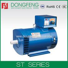ST/STC Series 1500rpm ac synchronous altenator
