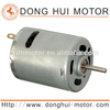 12v air compressor dc motor 15000rpm made in china