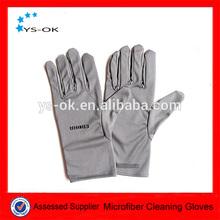 Custom printed high quality 5 fingers microfiber gloves for jewelry polishing