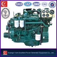 Yuchai used inboard boat engines