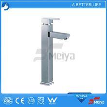 New Model Best Type Sensor Wash Basin Mixer