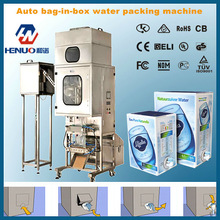 Automatic pouch making packing and boxing machine for drinking water