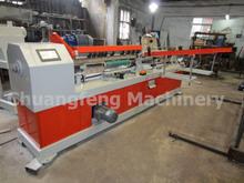 CFQG-SK-200 Automatic Cardboard Tube Cutter