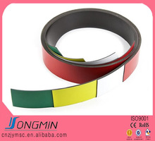 flexible colorful PVC rubber magnet strip made in china