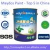 China Top 5 Maydos Acid Rain Resistant Water Based Latex Acrylic House Paint for Interior & Exterior(Matt Finish Wall Coating)