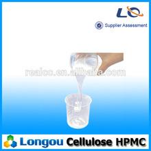 HPMC price CAS#9004-65-3 concrete additive hydroxypropyl methyl cellulose