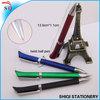 hot selling simple white barrel magic pen