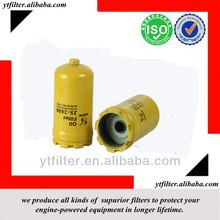4630525 HF35516 auto car centrifugal oil filter