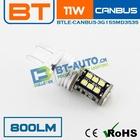 2014 New CANBUS-3G15SMD3535-7440/7443,3156/3157 car led room lamp