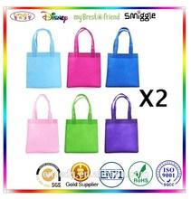 china factory supply beautiful fashion pp woven shopping bag, eco friendly shopping bag