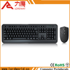 2.4g wireless usb standard keyboard mouse combo
