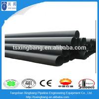 large diameter water supply pe tube