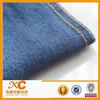 12oz 100% cotton non-stretch bangladesh fabric textile