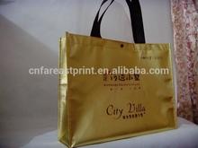 promotional pp non woven bag/ shopping bag purple color