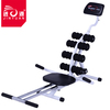Total Core Ab Machine Exercise Fitness Customized Available