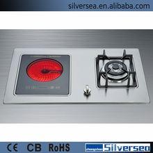 2014 high quality new design restaurant equipment gas stove