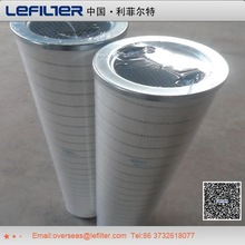 Used long-life Pall oil leach supplier