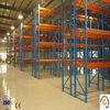 heavy duty selective shelving storage racking system