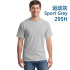 blank organic cotton t shirts