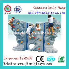 JMQ-P142B Children plastic rock climbing wall,Artificial climbing wall for sale