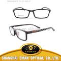 tr201402672c7 rimful tr90 negro gafas de prescripción