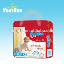 baby pull up diaper, wholesale china good,train