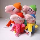 Peppa Pig Toys 30cm Daddy Mummy & 20cm Peppa Geroge in Winter Clothes