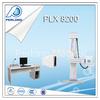300ma x-ray machine medical device distributor PLX8200