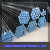 Seamless carbon steel tube - professional tube exporter