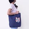 Languo big ladies messenger fashionable travel bag