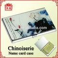 delicado estilo chinês dom criativo de lótus de metal caixa de cartão