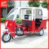 Guangzhou Big Size 150cc 200cc 250cc Passenger 3 Wheel Motorcycle
