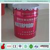 China supplier water based polyurethane swimming pool waterproof paint